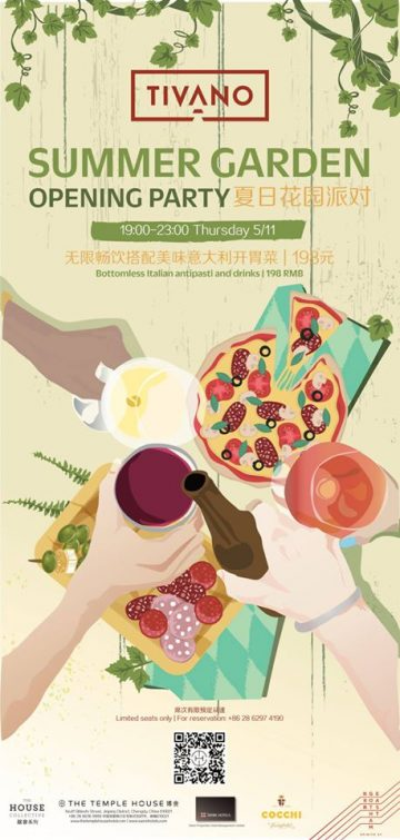 Summer Garden al Tivano Restaurant